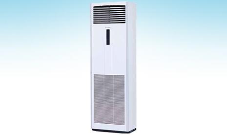 Máy lạnh tủ đứng Daikin thương hiểu nổi bật về chất lượng  FVRN1(2)