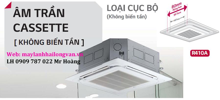 Nhà cung cấp giá sỉ máy lạnh âm trần LG 2hp – 2.5hp – Điện 1 pha cho toàn Miền Nam - 210607