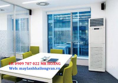 Chuyên cung cấp giá sỉ cho công trình thi công máy lạnh tủ đứng LG 2.5hp / 3hp / 5.5hp / 10hp giá rẻ