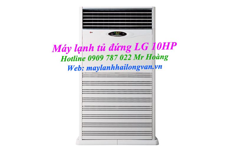 Công suất, mẫu mã đa dạng giá cực tốt cho dòng máy lạnh tủ đứng hiệu LG