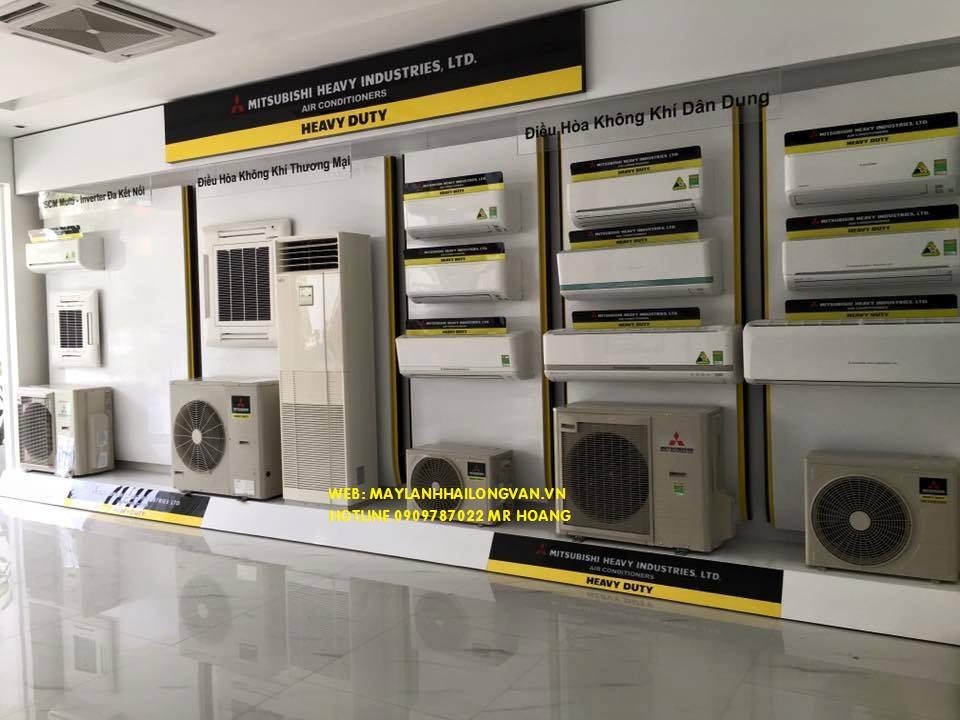 Điện tử, điện lạnh:5 máy lạnh Mitsubishi Heavy chất lượng nhất cho công trình MITSUBISHI%20HEAVY%20HLV