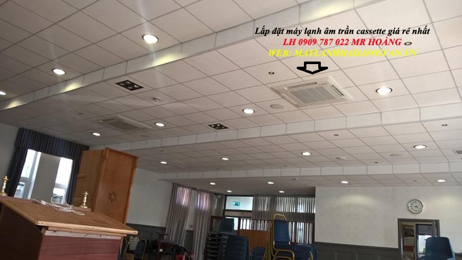Nhà cung cấp giá sỉ máy lạnh âm trần LG 2hp – 2.5hp – Điện 1 pha cho toàn Miền Nam - 210606