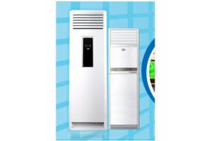 Máy lạnh tủ đứng KenDo KDF-C060/KDO-C060